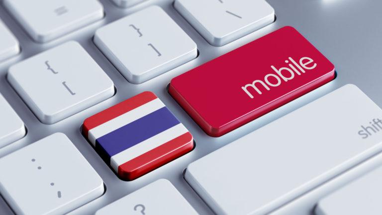 タイが関連する企業調査はより深い部分の特殊調査が得意です。
